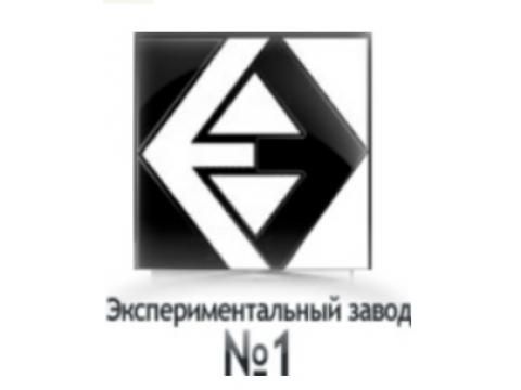 """АО """"Экспериментальный завод"""", г.Новокузнецк"""