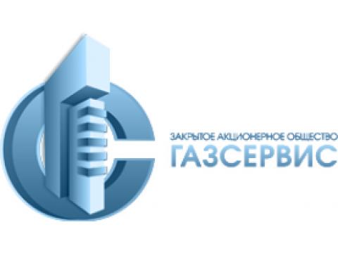 """ООО """"Газсервис"""", г.Похвистнево"""