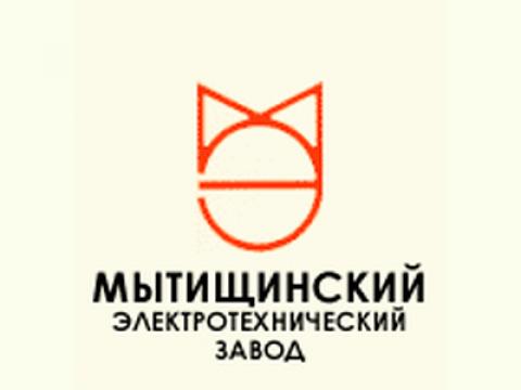 """ОАО """"Мытищинский электротехнический завод"""", г.Мытищи"""
