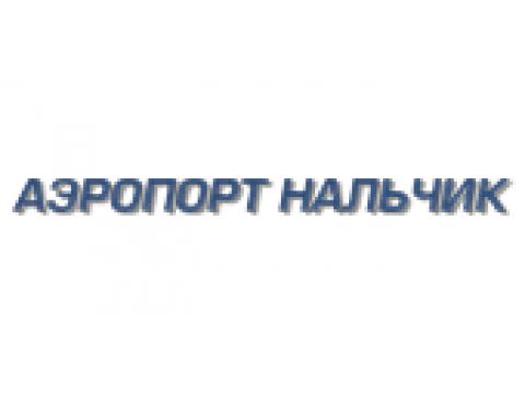 """АООТ """"Севкавэлектроприбор"""", г.Нальчик"""
