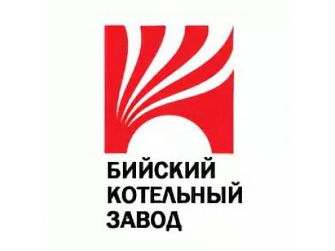 """ОАО """"Бийский котельный завод"""", г.Бийск"""