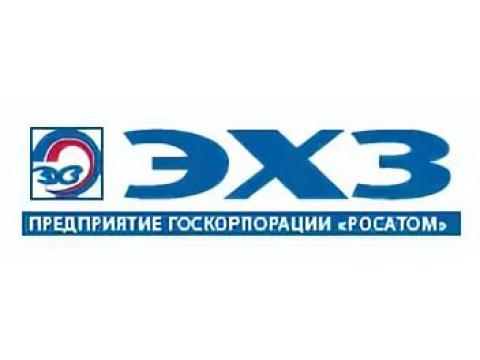 """ФГУП """"ПО """"Электрохимический завод"""", г.Зеленогорск"""