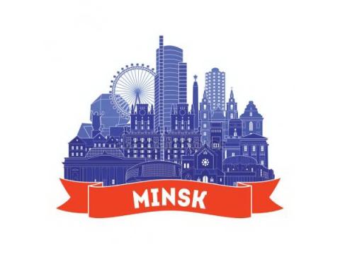 п/я В-2150, Беларусь, г.Минск