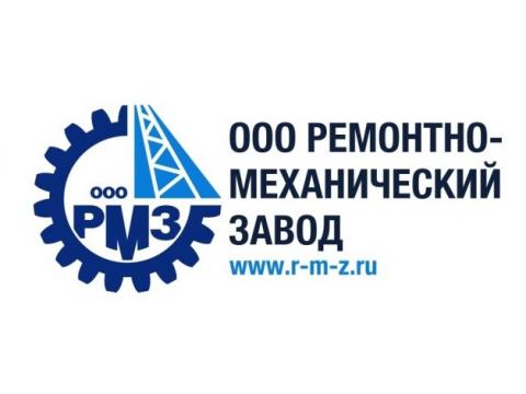 Ремонтно-механический завод, Латвия, г.Рига