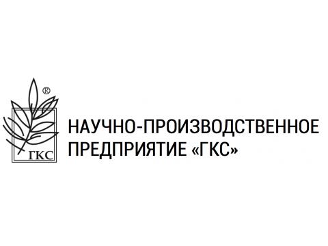 "ООО ""НПП ""ГКС"", г.Казань"