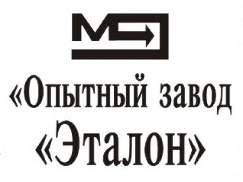 """Опытный завод """"Эталон"""", г.Волгоград"""