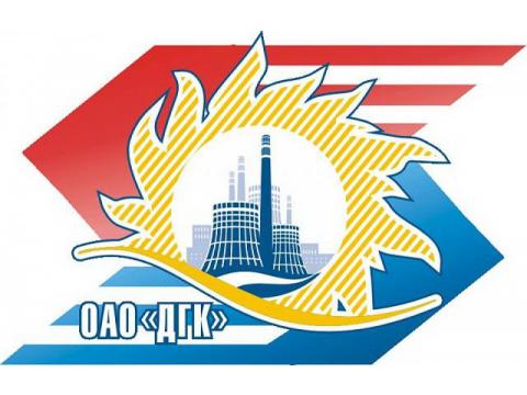 """АО """"Дальневосточная генерирующая компания"""" (ДГК), г.Хабаровск"""