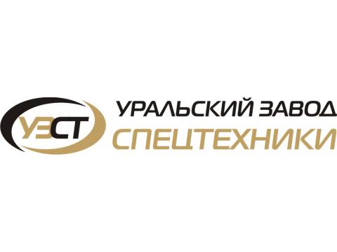 """ООО """"Уральский завод спецтехники"""", г.Усть-Катав"""