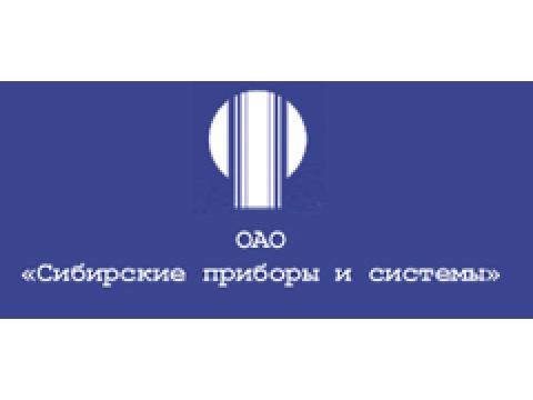 """ФГУП """"Сибирские приборы и системы"""", г.Омск"""