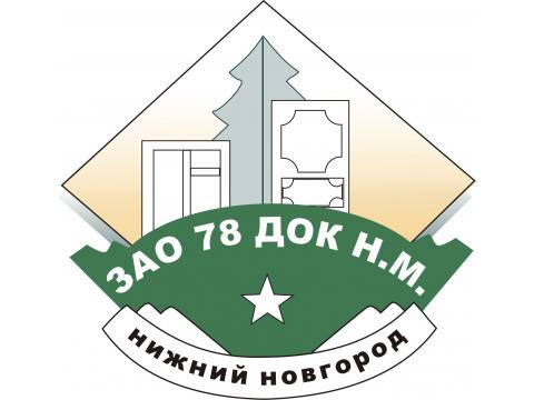 """ЗАО """"Нижегородская электрическая компания"""", г.Нижний Новгород"""
