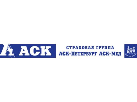 """ЗАО """"АСК"""", г.С.-Петербург"""