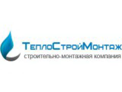 """ООО ПКФ """"Теплостроймонтаж"""" (ТСМ), г.Астрахань"""