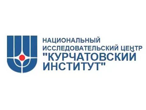 """ФГБУ """"НИЦ """"Курчатовский институт"""", г.Москва"""