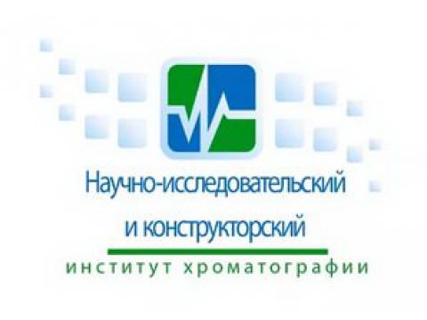 НИИХром, г.Москва