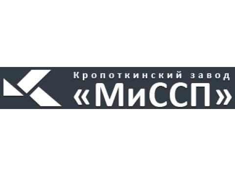 Завод МИиСА, г.Кропоткин