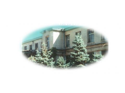 Механический завод продовольственного оборудования, Украина, г.Одесса