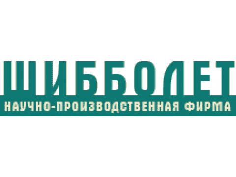 """ООО """"Шибболет"""", г.Рязань"""
