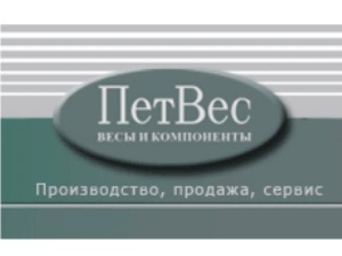 """ООО """"ПетВес"""", г.С.-Петербург"""