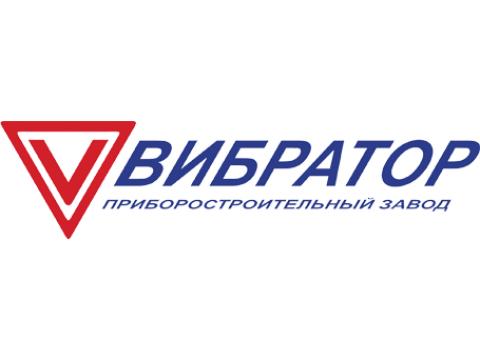 """ОАО """"Приборостроительный завод """"Вибратор"""", г.С.-Петербург"""