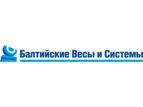 """ООО """"Балтийские весы и системы"""", г.С.-Петербург"""