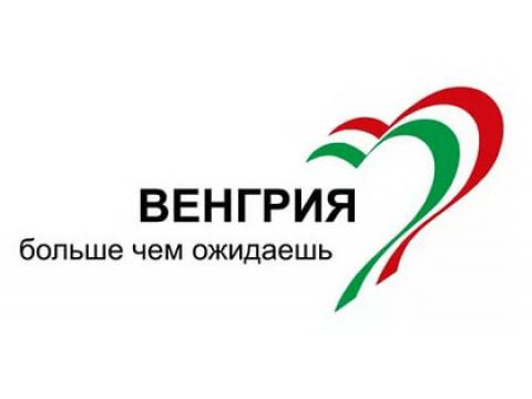 "Фирма ""Metrisystem Kft"", Венгрия"
