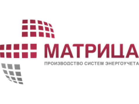 "ООО ""Матрица"", г.Железнодорожный"