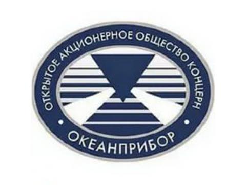 "ОАО ""Концерн ""Океанприбор"", г.С.-Петербург"