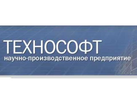 "ООО НПП ""Технософт"", г.Рязань"