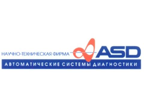 "ООО НТФ ""Фотон"", г.С.-Петербург"