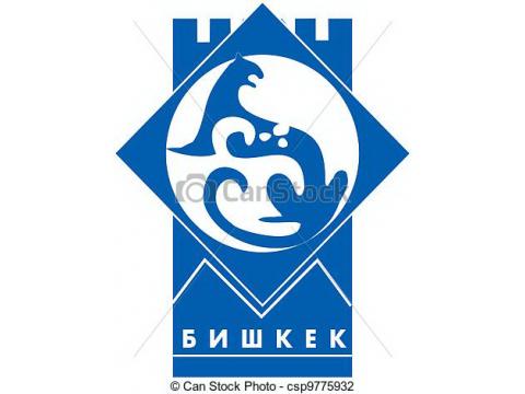 """Опытно-эксперимент. завод """"Водоавтоматика"""", Киргизия, г.Бишкек"""