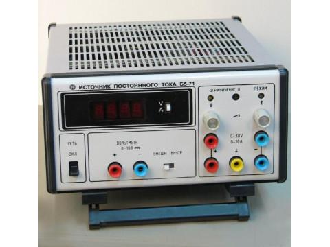 Источники постоянного тока Б5-71