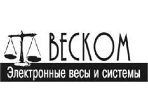 """ООО """"ВЕСКОМ"""", г.Челябинск"""