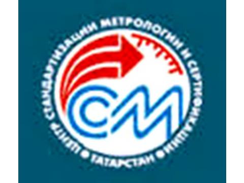 "ФГУ ""ТЕСТ-ТАТАРСТАН"", г.Казань"