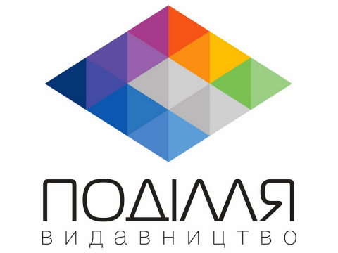 """Фабрика канцтоваров """"Подолье"""", Украина, г.Борщево"""