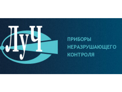 """ООО """"Научно-промышленная компания """"ЛУЧ"""", г.Москва"""