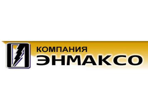"""ООО """"ЭНМАКСО"""", г.Чебоксары"""