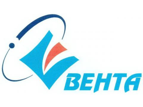 """ЗАО """"НПФ """"Вента"""", г.Новосибирск"""