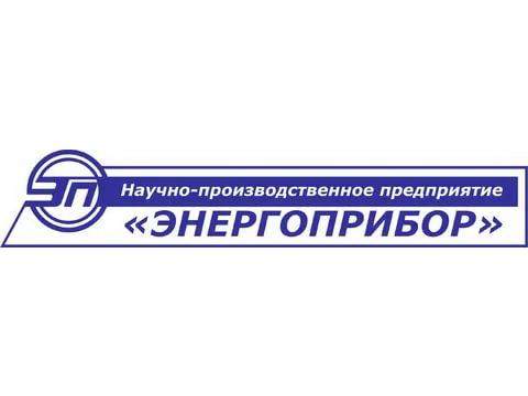 """ООО НПП """"Энергоприбор"""", г.Владимир"""