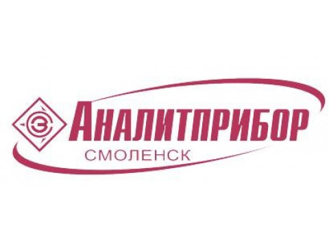 """ФГУП СПО """"Аналитприбор"""", г.Смоленск"""