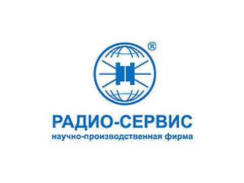 """ЗАО """"НПФ """"Радио-Сервис"""", г.Ижевск"""