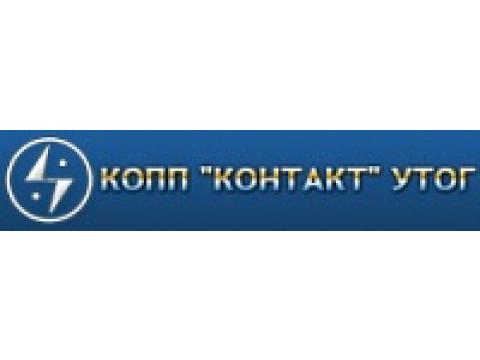 """Опытно-производственное предприятие """"Контакт"""", Украина, г.Киев"""