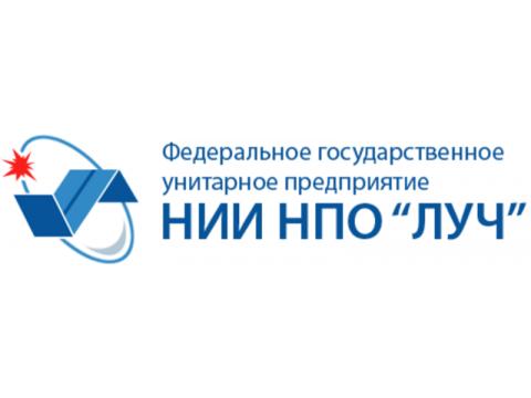 """ГосНИИ НПО """"Луч"""" НПО """"Техно-Луч"""", г.Подольск"""