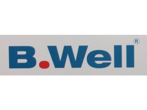 """Фирма """"B.Well Limited"""", Великобритания, Китай"""