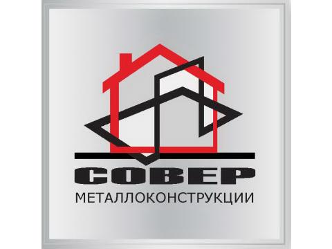 """ООО """"Геонорд"""", г.С.-Петербург"""