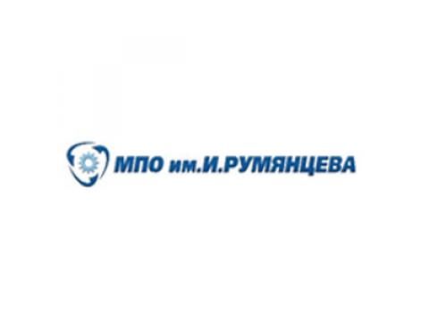 """ОАО """"МПО им.И.Румянцева"""", г.Москва"""
