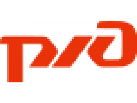 Проектно-конструкторское бюро Департамента локомотивного хозяйства МПС России (ПКБ ЦТ МПС), г.Москва