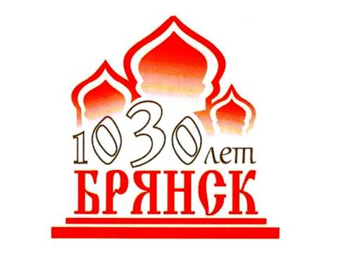 п/я Г-4335, г.Брянск