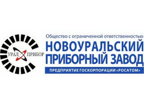 """ООО """"Новоуральский приборный завод"""", Ангарский филиал, г.Ангарск"""