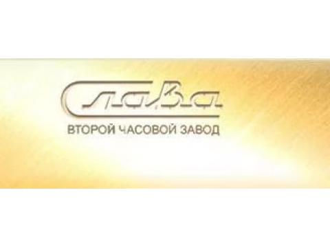 2-й Московский часовой завод, г.Москва