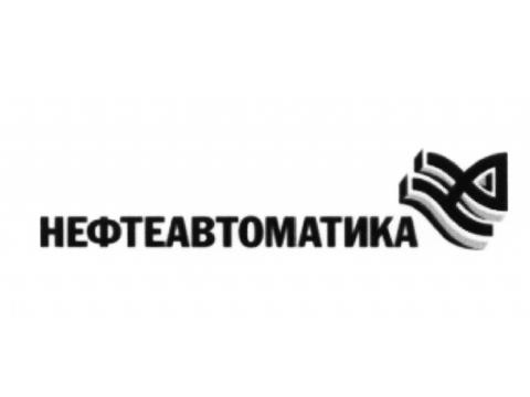 """АНУ АО """"Нефтеавтоматика"""", г.Альметьевск"""